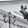 """Буренкова Марина """"Поехали"""""""