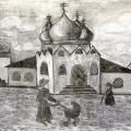 Егорова Юлианна