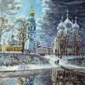 """Набатов В.П. """"Россия"""""""