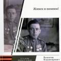 обложка книги Дуровой