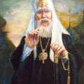 "Магалецкий М.П. ""Патриарх"""