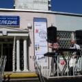 День открытия выставки