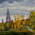 Авдеев Коломенское