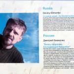 D.Klimenko