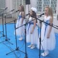 """Эстрадный ансамбль """"Конфетти"""""""