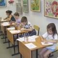"""Участники Российско-Чешского проекта """"Дети рисуют мир"""""""