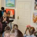Екатерина Куклачёва приглашает на мастер-класс