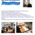 Школа акварели Дмитрия Старчевского