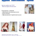 Кружок текстильной куклы