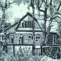 дом у откоса