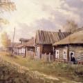 """Решетников П.Н """"Деревня развитого социализма"""""""
