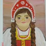 Рачицкая Елена